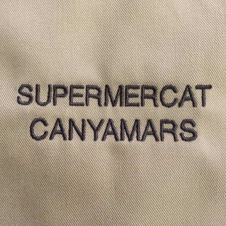 Supermercat Canyamars